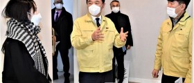 서정협 권한대행, 서울시 1호 감염병전담요양병원 '느루요양병원' 개소준비 점검